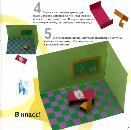 http://img-fotki.yandex.ru/get/5303/lenivova-elena.ae/0_68522_24a4b6b8_L.jpg