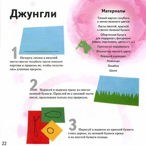 http://img-fotki.yandex.ru/get/5303/lenivova-elena.af/0_68531_f44cd486_L.jpg
