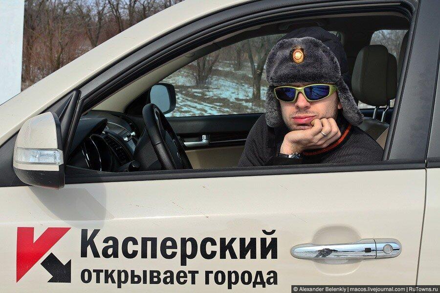 Экспедиция в Приднестровье. День десятый. На север - Григориополь и Дубоссары