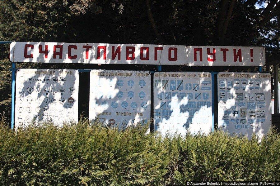 Крым. Судьба горных троллейбусов