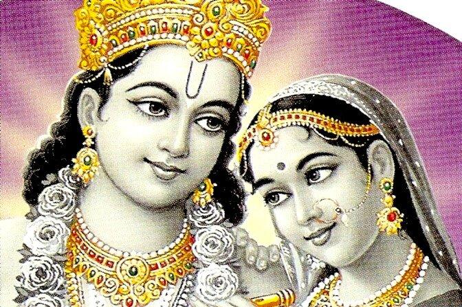 Шри Шри Радха-Кришна - ИСТОЧНИК  вечного знания и истинной культуры
