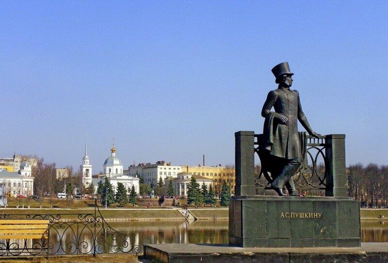 Памятник Пушкину А.С. в г.Твери.
