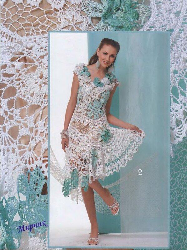 модели из Журнала Мод 521