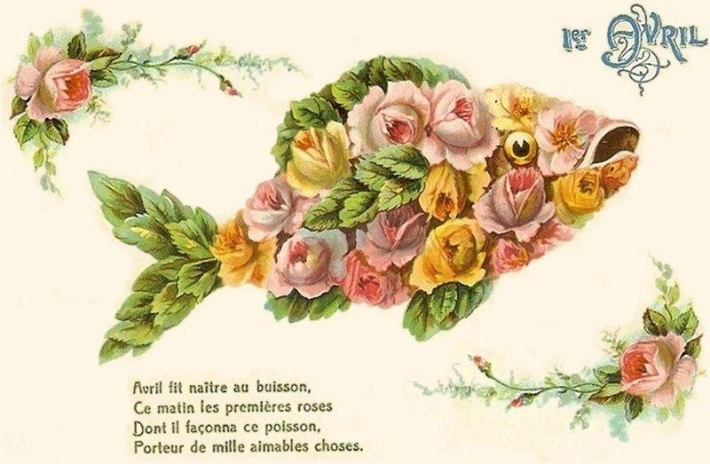 1 апреля. Рыба из цветов.