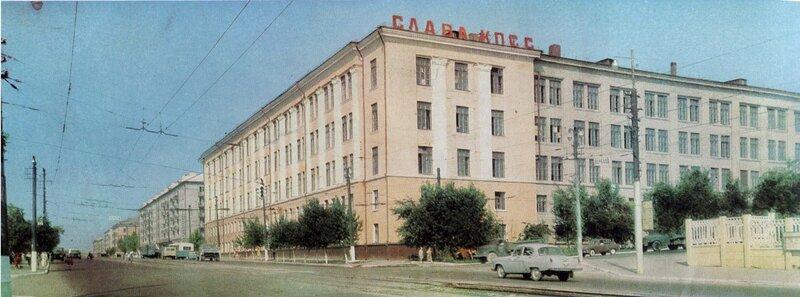 Полиграфкомбинат, 1967 год