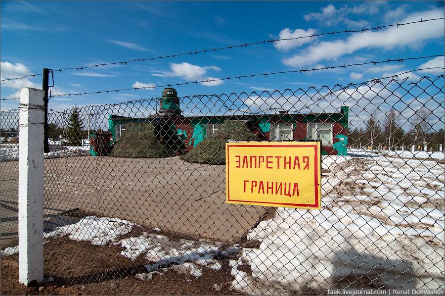 США помогут Украине отгородиться от России колючей проволокой - Цензор.НЕТ 413