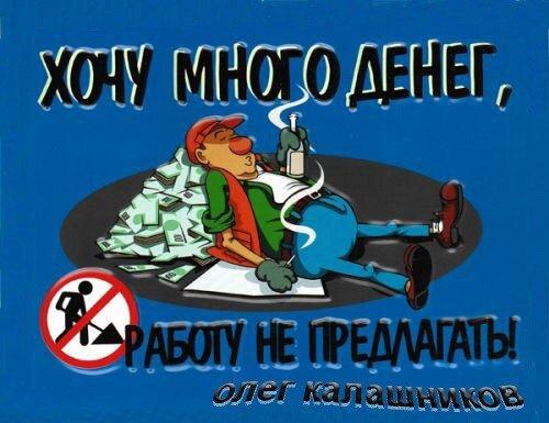 Кредитный брокер ставрополь