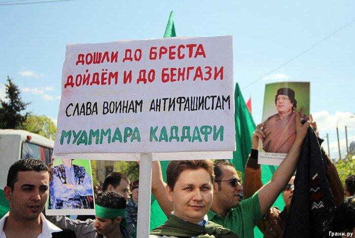 9 мая в Москве. Фото Евгении Михеевой/Грани.Ру