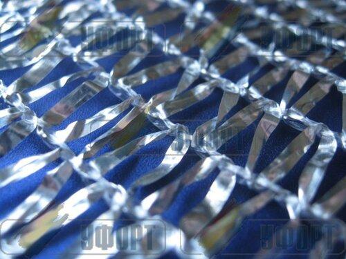 aluminet i40