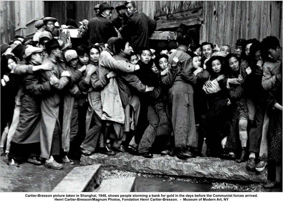 Cartier-Bresson, 1948г.Коммунисты идут!!!
