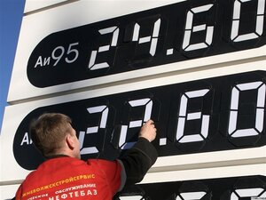 Администрация Приморского края следит за ценами на топливо