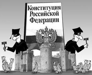 Сегодня возобновляется судебное заседание по делу Мещерякова, Книжника и других