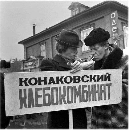 Советское фотоискусство 60-70х
