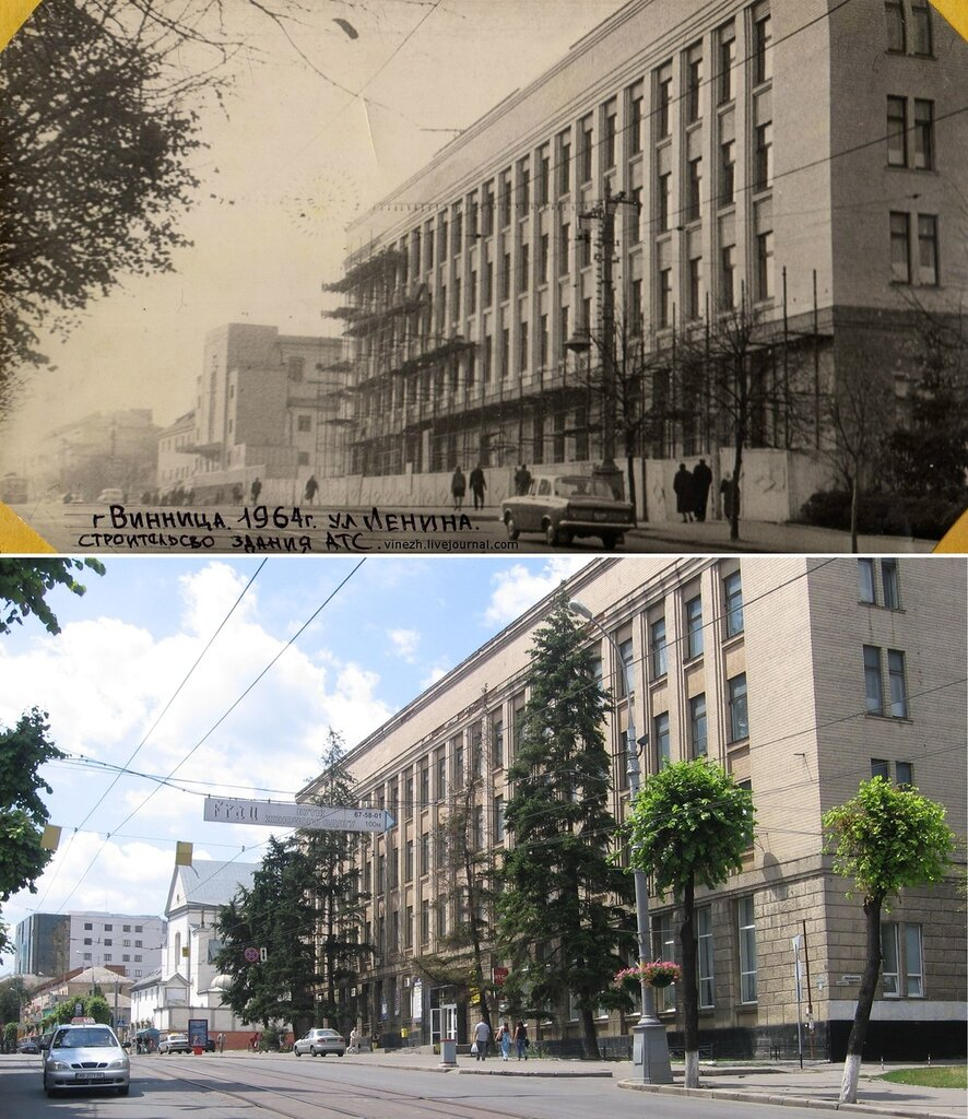Винница. Здание главпочтамта на ул. Ленина (Соборной). 1964 - 2012.