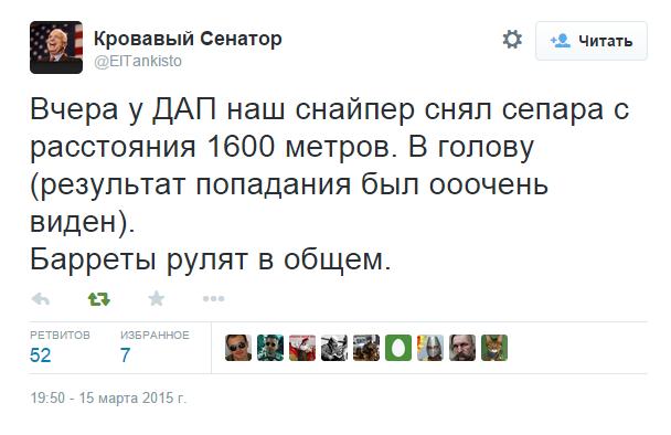20150315_ДАП_барреты .50 рулят!.PNG