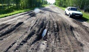 Власти в Молдове обещают отремонтировать все сельские дороги