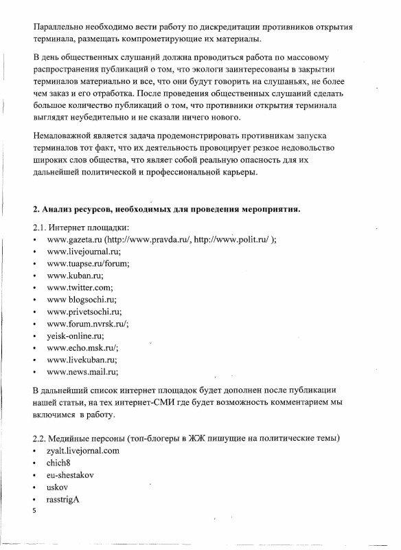 http://img-fotki.yandex.ru/get/5304/1453051.1/0_5a82d_59b96962_XL.jpg