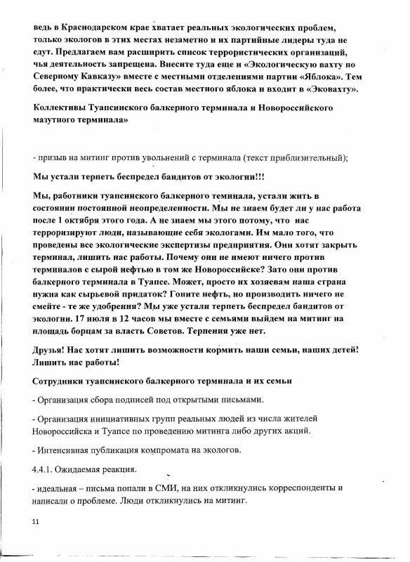 http://img-fotki.yandex.ru/get/5304/1453051.1/0_5a833_7bb197c4_XL.jpg