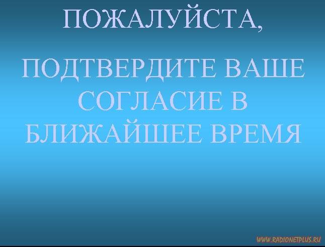 1213838378_16.jpg