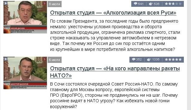 http://img-fotki.yandex.ru/get/5304/19902916.a/0_6924b_868d9832_orig