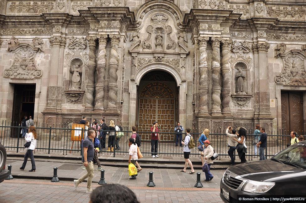 0 14e98c b90331e8 orig Кито – столица, от которой захватывает дух