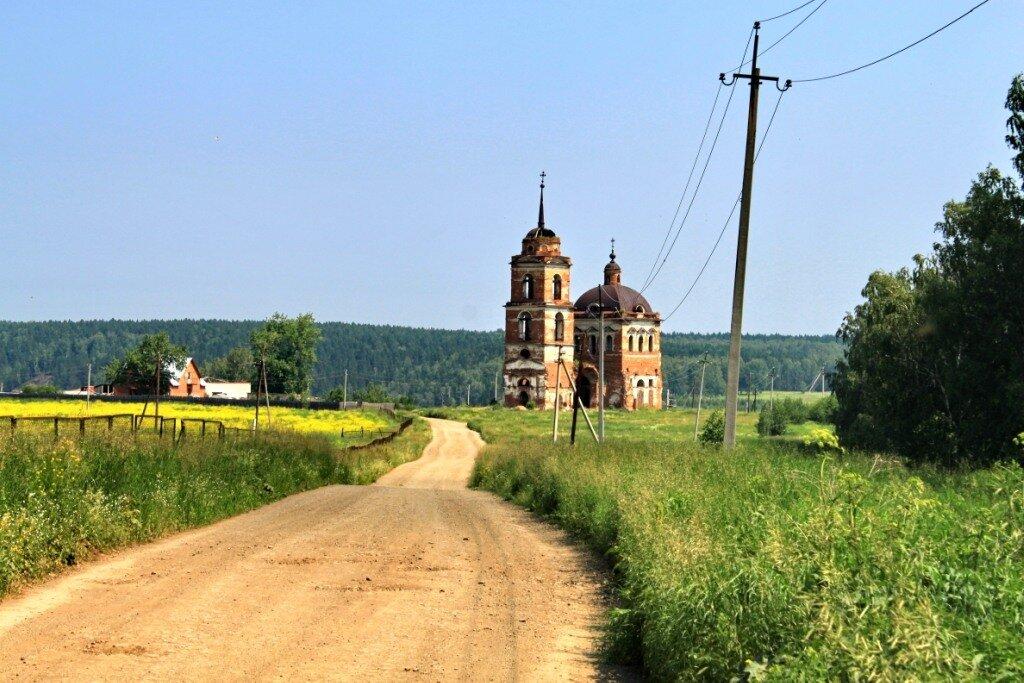 Автостопом в Село Смолино