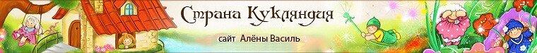 http://img-fotki.yandex.ru/get/5304/26479847.2b/0_6673f_f4275eb2_XL.jpg