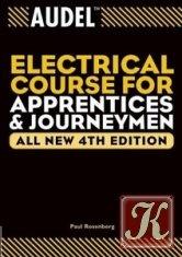 Книга Книга Audel Electrical Course for Apprentices and Journeymen