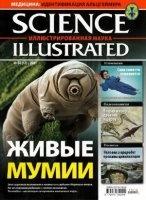 Журнал Science Illustrated. Иллюстрированная наука №7 (май 2011)