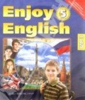 """Аудиокнига Английский с удовольствием """"Enjoy English"""" Аудиоприложение (CD MP3) к учебнику для 5 класса mp3 142Мб"""
