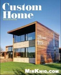 Журнал Custom Home - Spring 2013