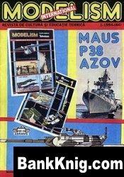 Modelism   №1  1994 jpg в rar  23,03Мб