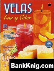 Журнал Velas Luz Y Color № 14 jpg 6,5Мб