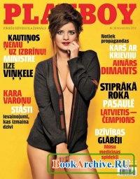 Журнал Playboy Latvia - November 2012.