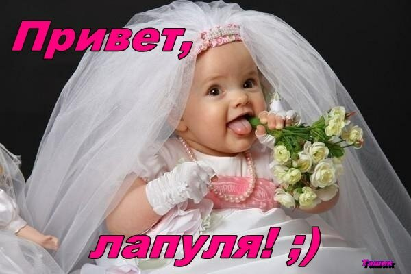 http://img-fotki.yandex.ru/get/5304/34158104.25/0_f349d_6b9f56d3_XL.jpg