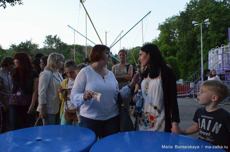 Водные фонарики, Саратов, 25 мая 2015 года