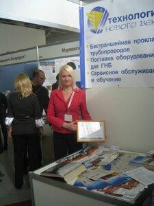 На выставке в Санкт-Петербурге