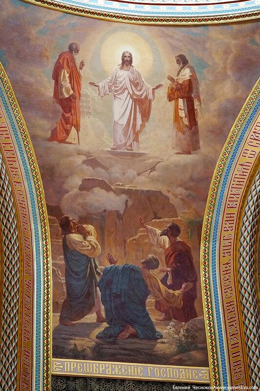 22. Храм Христа Спасителя. 17.09.16.46..jpg