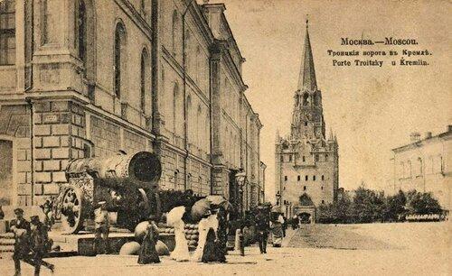 Троицкие ворота в Кремле