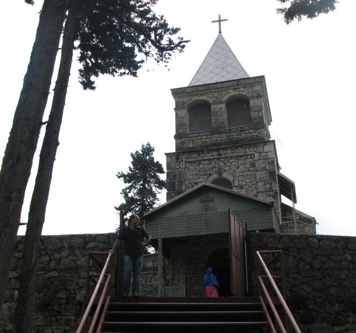 Абхазия, Каман