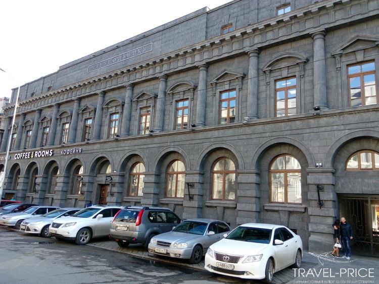 Здание Треугольник Омск