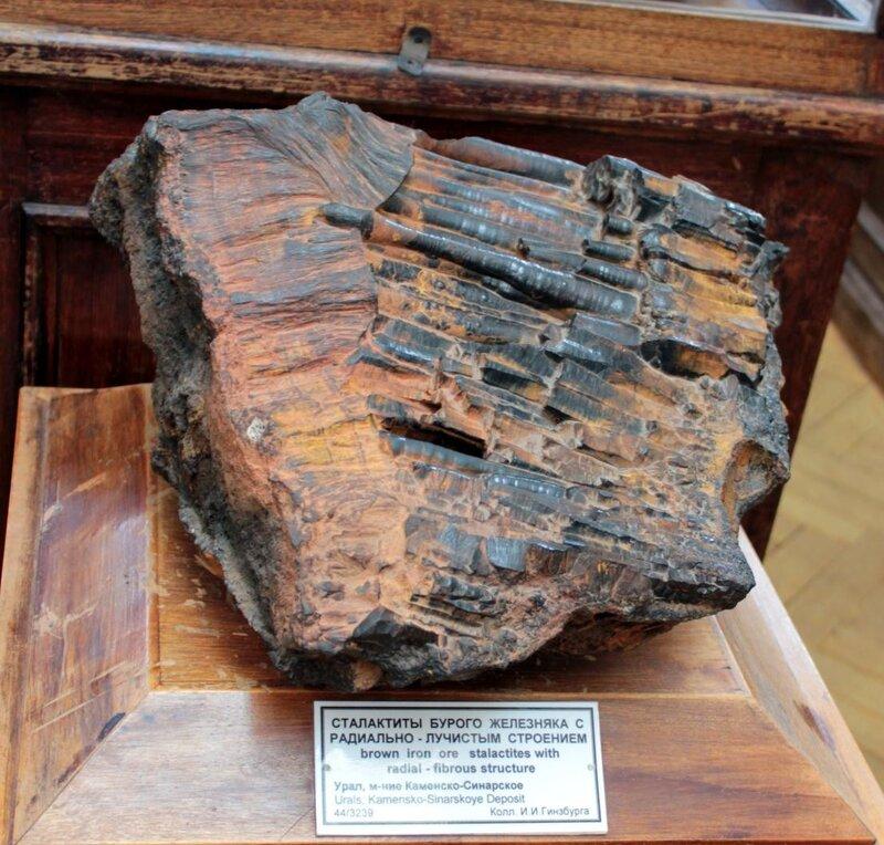 Сталактиты бурого железняка с радиально-лучистым строением