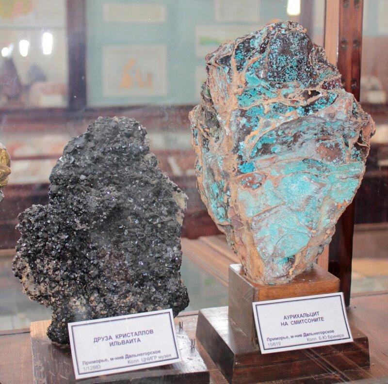 Друза кристаллов ильваита; аурихальцитна смитсоните