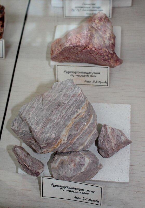 Рудоподстилающая глина (подрудная свита)