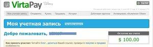0 8c82f acf38c3 M Новая платежная система   Virta (PayBox)