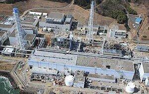 """АЭС """"Фукусима-1"""" - демонтаж реакторов почти через полвека"""