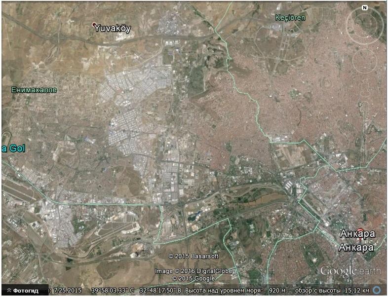 Урбаноглиф Анкары с высоты в 15 км