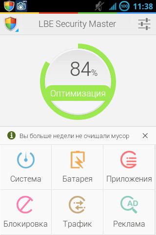 На андроид программу zarchiver