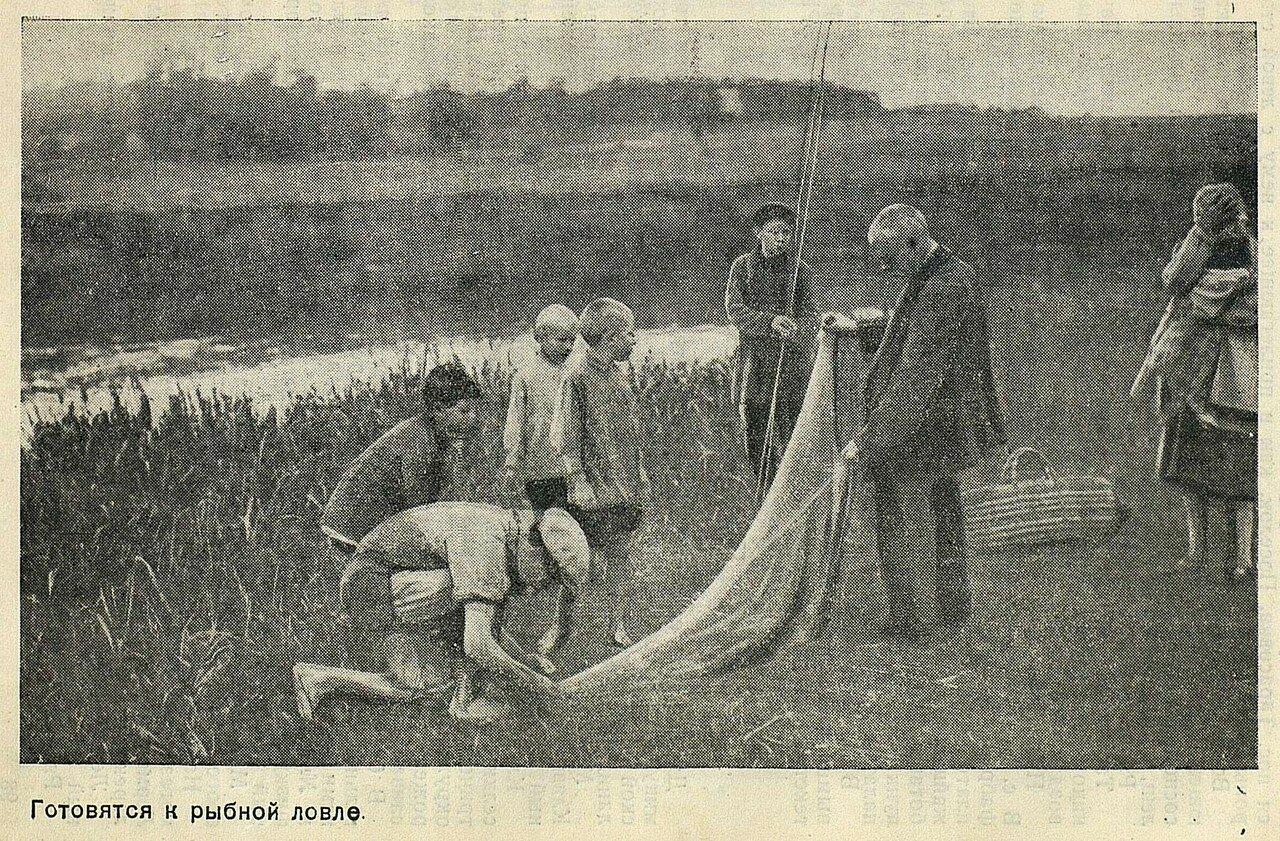 Готовятся к рыбной ловле