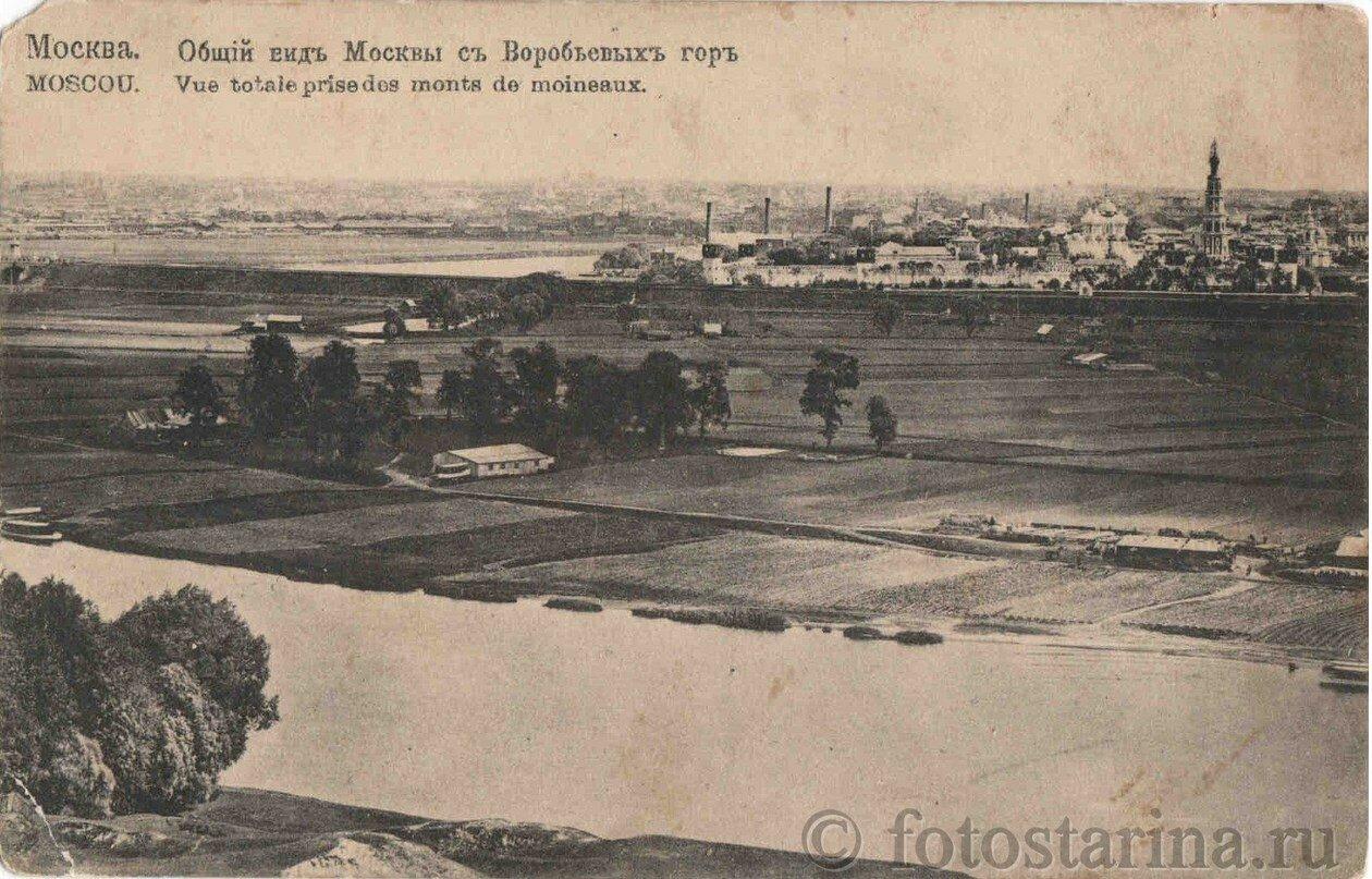 Окрестности Москвы. Воробьевы горы. Общий вид